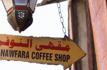 Coffee shop written in Arabic script
