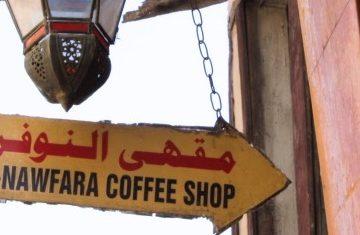 Coffee shop written in Arabic script